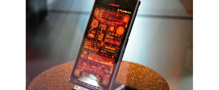 Neon Genesis Evangelion SH-06D - új, futurisztikus telefon a SHARP-tól