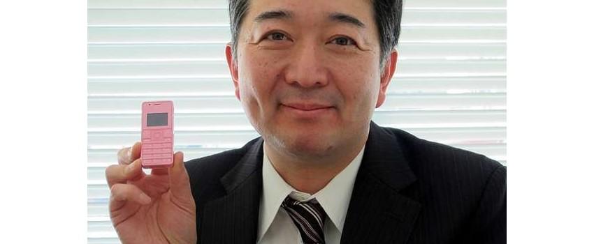 Sharp: Japánból érkezik a világ legkisebb mobilja