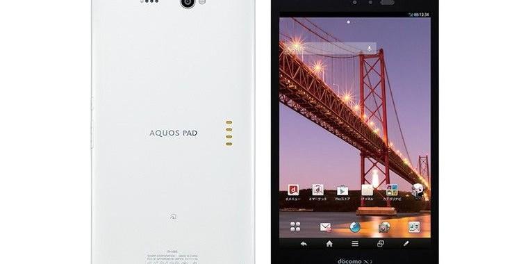 Csúcsra törő, IGZO paneles tablet és okostelefon a Sharptól