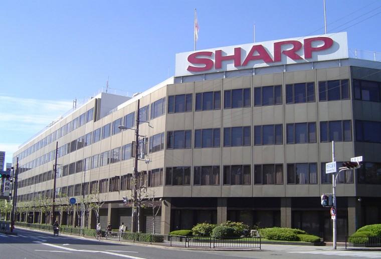 Az irodatechnika a SHARP jövője