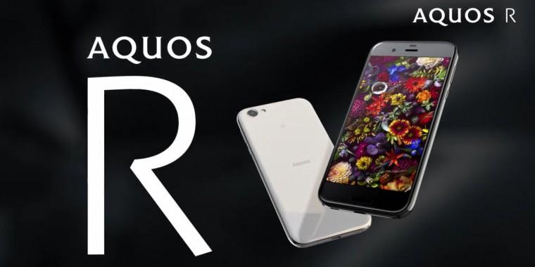 SHARP AQUOS R – Csúcskategóriás mobil Japánból